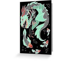Sea Dragon -- Partial Color Greeting Card