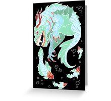 Sea Dragon -- Full Color Greeting Card