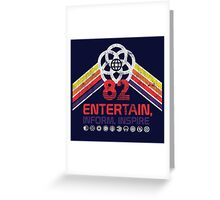 EPCOT Shirt - Distressed Logo - Entertain Inform Inspire Greeting Card