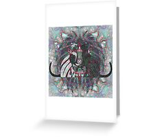 Romantic Cats Kiss Greeting Card
