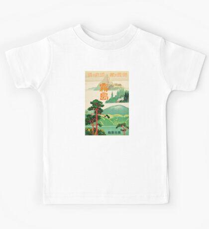 Japanese landscape  Kids Tee