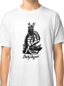 """Bushidogear"" Artwork by Carter L. Shepard""  Classic T-Shirt"