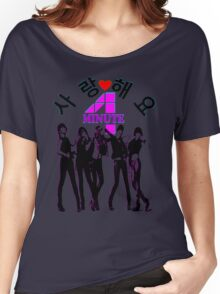 ♥♫SaRangHaeYo(Love) Hot Fabulous K-Pop Girl Group-4Minute Clothes & Phone/iPad/Laptop/MackBook Cases/Skins & Bags & Home Decor & Stationary & Mugs♪♥ Women's Relaxed Fit T-Shirt