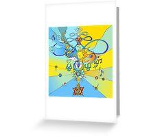 UNI Greeting Card