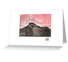 Mountain Run Greeting Card