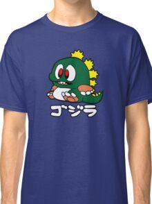Baby Gojira Classic T-Shirt