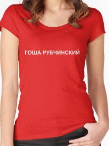 Gosha Big Text Logo (Red Shirt) Women's Fitted Scoop T-Shirt