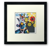 The Blue Bomber Framed Print