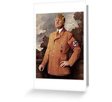 Trump is Hitler Greeting Card