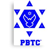 PBTC™ New Brand Logo - Powered By The Creator™  Canvas Print