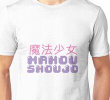 Mahou Shoujo Unisex T-Shirt