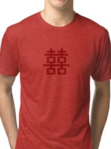 Chinese Wedding Simple Double Happiness Symbol Tri-blend T-Shirt