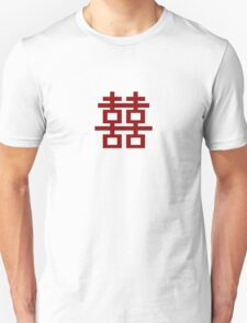 Chinese Wedding Simple Double Happiness Symbol Unisex T-Shirt