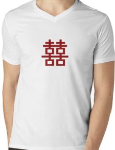 Chinese Wedding Simple Double Happiness Symbol Mens V-Neck T-Shirt