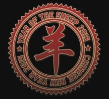 Chinese Year of The Sheep Goat 2015 by ChineseZodiac