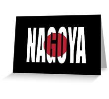 Nagoya. Greeting Card