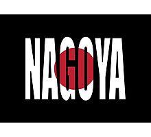 Nagoya. Photographic Print