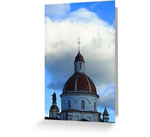 Cotacachi Church Dome Greeting Card