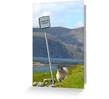 Passing Lane. Greeting Card