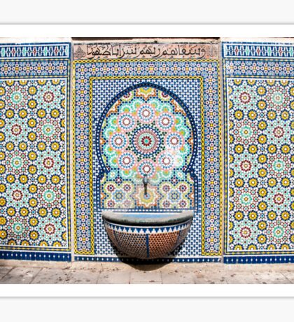 A Sebil (water fountain) and Decorative tiles at Nuzha mosque, Jaffa, Israel  Sticker