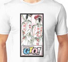 Onibaku Combi - Young GTO Unisex T-Shirt