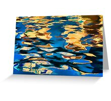 Color Abstraction LXIX Greeting Card