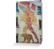 Bern Fresco - Duke Of Zaehringen - Switzerland Greeting Card