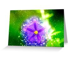 purple garden flower with lush green background  Greeting Card