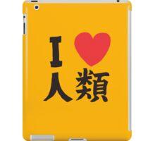 I Heart Humanity- No Game No Life iPad Case/Skin