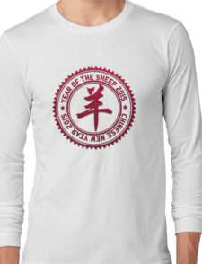 Chinese Year of The Sheep Goat 2015 Long Sleeve T-Shirt