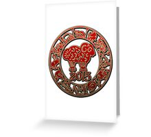 Chinese Year of The Sheep Goat 2015 Greeting Card