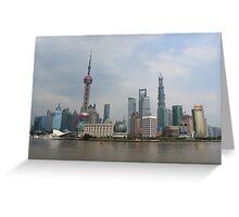 Pudong, Shanghai Greeting Card
