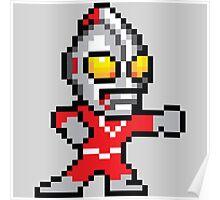 Mega Ultraman Poster