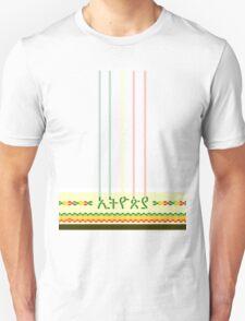 Tilet 2 Unisex T-Shirt