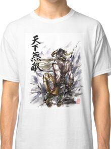 Unbeatable Dragonborn Sumi/watercolor Classic T-Shirt