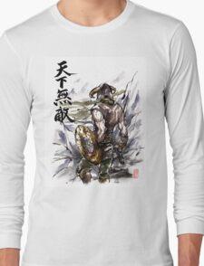 Unbeatable Dragonborn Sumi/watercolor Long Sleeve T-Shirt