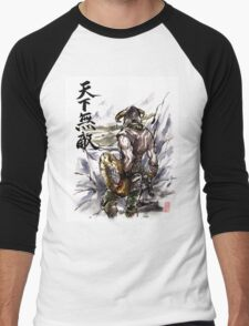 Unbeatable Dragonborn Sumi/watercolor T-Shirt