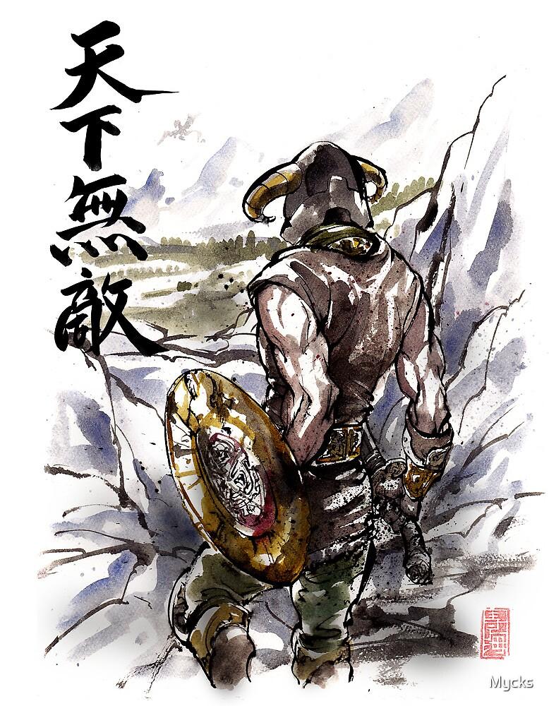 Unbeatable Dragonborn Sumi/watercolor by Mycks