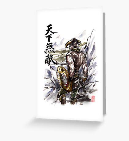 Unbeatable Dragonborn Sumi/watercolor Greeting Card