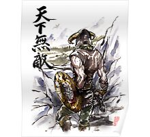 Unbeatable Dragonborn Sumi/watercolor Poster