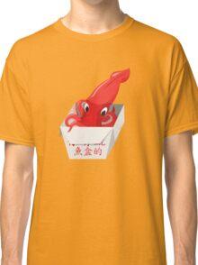 Red Squid Box Classic T-Shirt