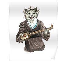 A Singing Cat Playing Samisen Poster