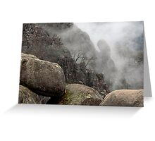 Granite Dream Greeting Card