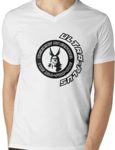Training to use the one for all !!! Mens V-Neck T-Shirt
