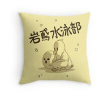 Iwatobi Secret Version! Throw Pillow