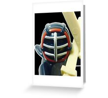 The Kendo Fighter Greeting Card