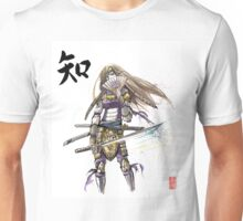 Zelda in Samurai armor with Japanese Calligraphy Unisex T-Shirt