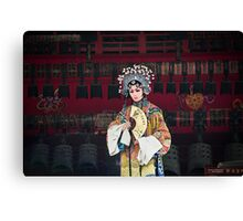 chinese traditional singer Canvas Print