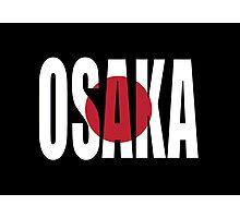 Osaka. Photographic Print