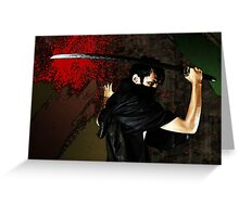 Samurai Samurai Greeting Card